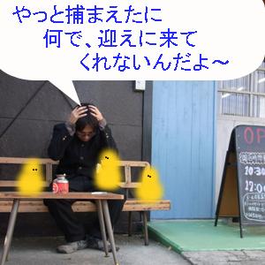 Neta_034_cocolog_oekaki_2010_01_30_