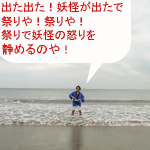 Neta_039_cocolog_oekaki_2010_03_07_
