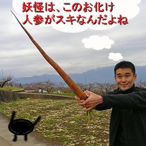 Neta_040_cocolog_oekaki_2010_03_23_